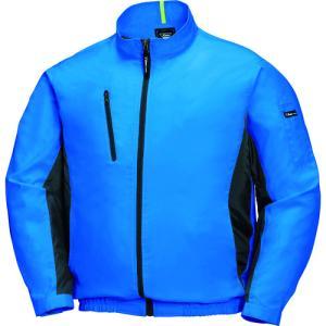 ジーベック 空調服 ポリエステル製スポーツ空調服XE98003−46−S(XE98003-46-S)|protools