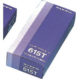 ニッポー タイムカード(NTRシリーズ用)15日締【TC-615T】|protools