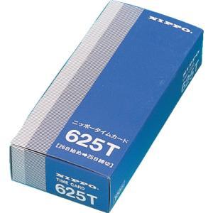 ニッポー タイムカード(NTRシリーズ用)25日締【TC-625T】|protools