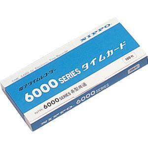ニッポー タイムカード(NTR−6000用)カード【TC-6000】|protools