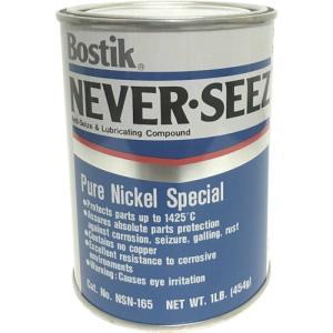 ボスティック ネバーシーズ ニッケルスペシャルグレード 454G(NSN-165)|protools