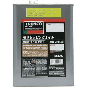 トラスコ中山 TRUSCO モリタッピングオイル 4L(MTO-40)|protools