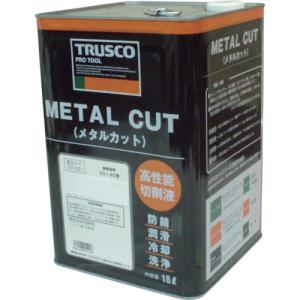 トラスコ中山 TRUSCO メタルカット ソリュブル油性型 18L(MC-50S)|protools