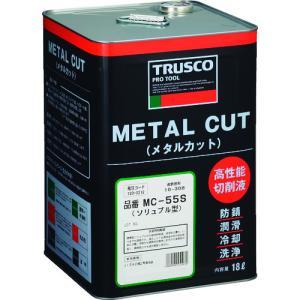 トラスコ中山 TRUSCO メタルカット ソリュブル高圧対応型 18L(MC-55S)|protools