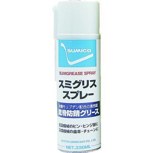 住鉱潤滑剤 スプレー(高荷重用グリース) スミグリススプレー 330ml(SGS)|protools