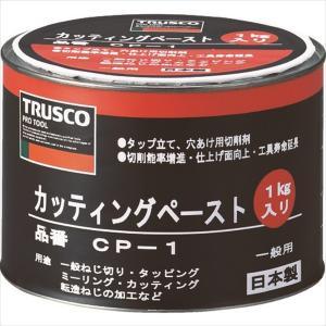 トラスコ中山 TRUSCO カッティングペースト 1kg(CP-1)|protools