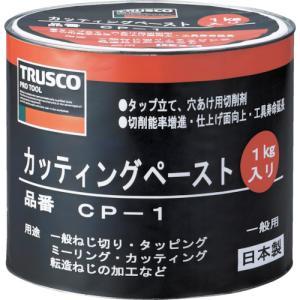 トラスコ中山 TRUSCO カッティングペースト 5kg(CP-5)|protools