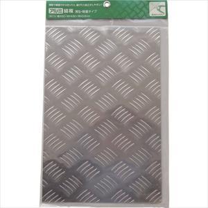 アルインコ アルミ縞板300x450x0.8t (CI345N)|protools