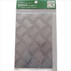 アルインコ アルミ縞板200x300x0.8t (CI230N)|protools