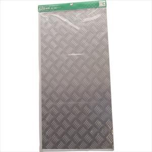 アルインコ アルミ縞板450x900x0.8t (CI490N)|protools