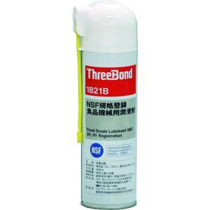 スリーボンド スリーボンド NSF規格認証食品機械用潤滑剤(TB1821B)|protools