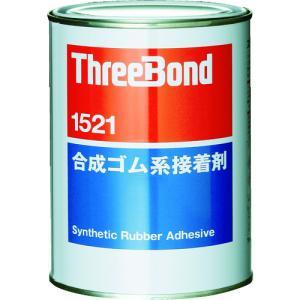 スリーボンド 合成ゴム系接着剤 TB1521 1kg 琥珀色(TB1521-1)|protools