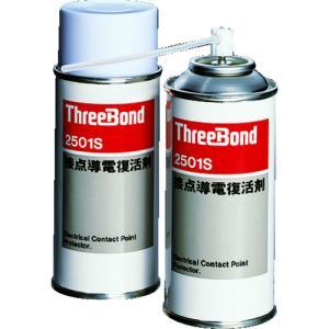 スリーボンド 接点導電復活剤 TB2501S 180ml 黄色半透明(TB2501S)|protools