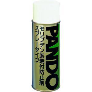 スリーボンド モリブデン系焼付防止剤 パンドー19A 420ml(TB19A)|protools