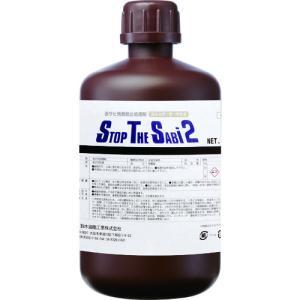 鈴木油脂工業 SYK ストップ・ザ・サビ2 1kg (S-2901)|protools
