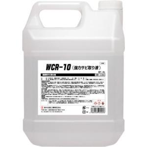 鈴木油脂工業 SYK WCR−10(強力サビ取り液)4L (S-2903)|protools