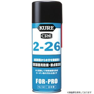 呉工業 KURE 2−26 430ml(NO1021)|protools
