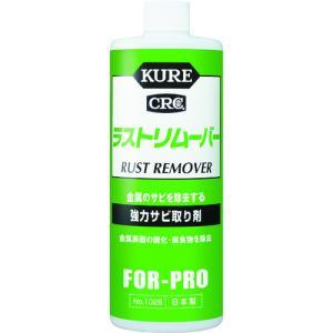 呉工業 KURE ラストリムーバー 420ml(NO1028)|protools