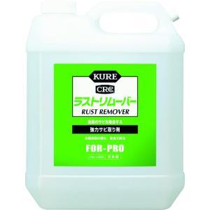 呉工業 KURE ラストリムーバー 3.785L(NO1029)|protools