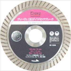 DIEWE ディーヴェ SLIMFAST-125 スリムファースト 125MM ダイヤモンドカッター(SLIMFAST-125)|protools