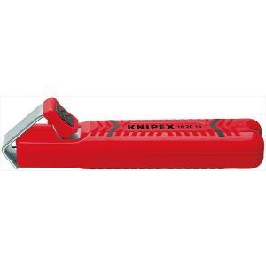 KNIPEX クニペックス 1620-28 ケーブルナイフ|protools