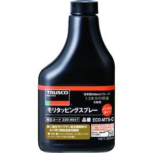 トラスコ中山 TRUSCO モリタッピングノンガスタイプ 高性能切削用替ボトル 350ml(ECO-MTS-C)|protools