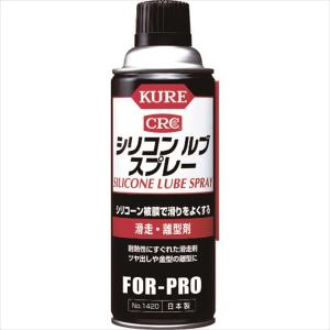 呉工業 KURE シリコンルブスプレー 420...の関連商品7