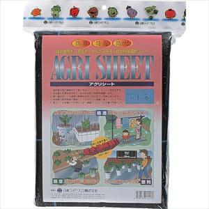 日本ワイドクロス 防草アグリシート(SG-1515-105) protools