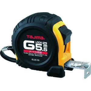 TJMデザイン タジマ Gロック−25 5.5m/メートル目盛/ブリスター(GL25-55BL)|protools