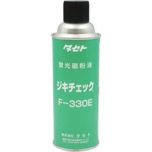 タセト ジキチェック F−330E 450型(F330E450)|protools