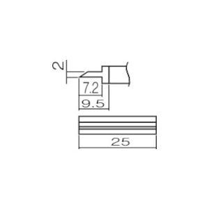 白光 こて先 スパチュラ 25(T12-1404)|protools