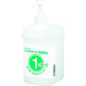 サラヤ 石鹸容器 1・2セットボトル 石鹸液用1L(21793)|protools