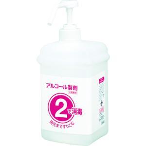 サラヤ アルコール噴霧容器 1・2セットボトル アルコール用1L(21794)|protools