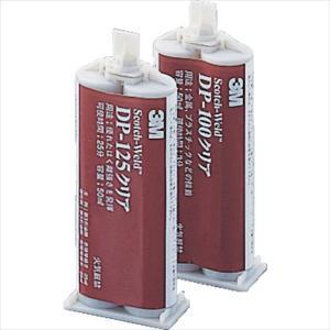 スリーエム 3M Scotch-Weld EPX接着剤 クリア 50ml DP110CLE|protools