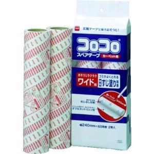 ニトムズ コロコロスペアテープ ワイド2巻入(C2240)|protools