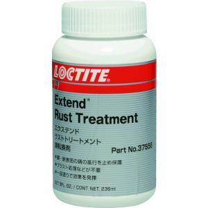 ヘンケルジャパン AG事業部 ロックタイト ラストトリートメント 液状(EXTEND)|protools