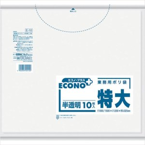日本サニパック エコノプラス特大300L相当【E-10】|protools
