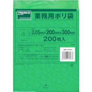 トラスコ中山 TRUSCO 小型ポリ袋 縦300X横200Xt0.05 200枚入 緑(A-2030G)|protools