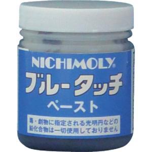 ダイゾー ニチモリ ブルータッチペースト 200g(3008022)|protools