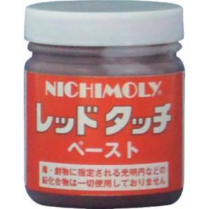 ダイゾー ニチモリ レッドタッチペースト 200g(3008622)|protools