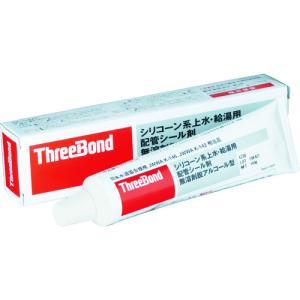 スリーボンド シリコーン系上水配管シール剤 TB4230(TB4230)|protools
