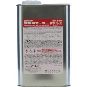 【仕様】 ●色:桃 ●容量:1000ml 【用途】 ●鉄骨・鋼板のチェック用。 【材質/仕上】 ●油...