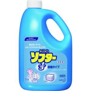 花王 Kao ソフター1/3 2.1L(505941)|protools