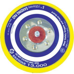 エス.ピー.エアー SP 125mm非吸塵マジックパッド(AS-111)|protools