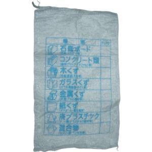 ユタカメイク 収集袋 分別収集袋 60cm×100cm 5枚束(W-40)|protools