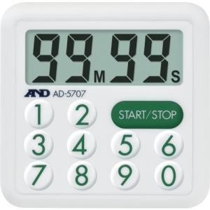 【仕様】 ●最大計時:99分99秒 ●最小計時(秒):1 ●電源:単4乾電池×1個(付属) ●縦×横...