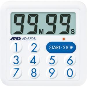 【仕様】 ●最大計時:99分99秒 ●最小計時(秒):1 ●電源:コイン型リチウム電池(CR2032...