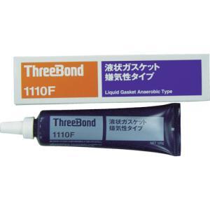 スリーボンド 液状ガスケット TB1110F 100g クリーム色(TB1110F-100)|protools