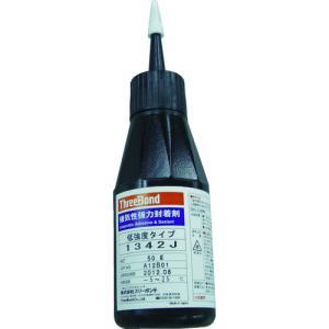 スリーボンド 低強度 嫌気性封着剤 TB1342J 50g 青色 速硬化タイプ(TB1342J-50)|protools
