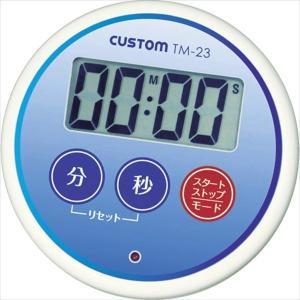 カスタム 防滴タイマー(TM-23)|protools
